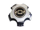 Calota Centro de Roda S10 Blazer Baixa Crom C/ Etq. (Unidade)