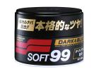 Cera Carnaúba Soft99 Dark & Black Paste Wax Premium para Carros Escuros - 300g