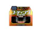 Cera Hidro Gloss Ultra Repelente 150g Soft99