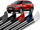 Estribo Chevrolet Tracker 21/.. Com Grafia - Personal