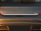 Friso de Porta-Mala Peugeot 308