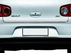 Friso de Porta-Mala Volkswagen Golf 2007 até 2013