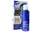 Impermeabilizante para Rodas Whell Dust Bloquer 200ml Soft99