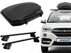 Kit Maleiro para Lifan X60 Bagageiro Motobul + Travessa Projecar