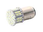 Lâmpada 1141 BA15S 50 LED 3014 Vermelha Flash 12V - Tarponn