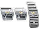 Pedaleira para Chevrolet Vectra 2006/2011 Manual em aço inox - Listrado Preto