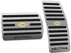 Pedaleira Vectra 97/05 Automático Preto